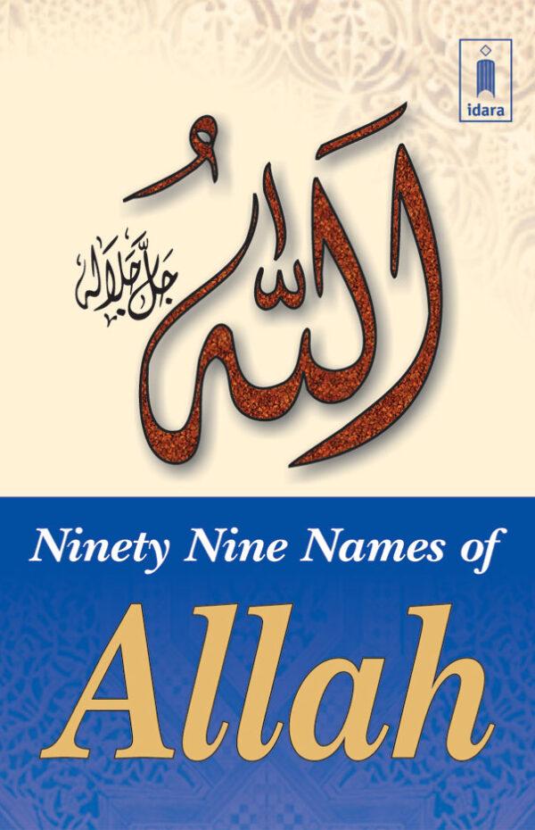99_Names_of_Allah_Pkt_Eng