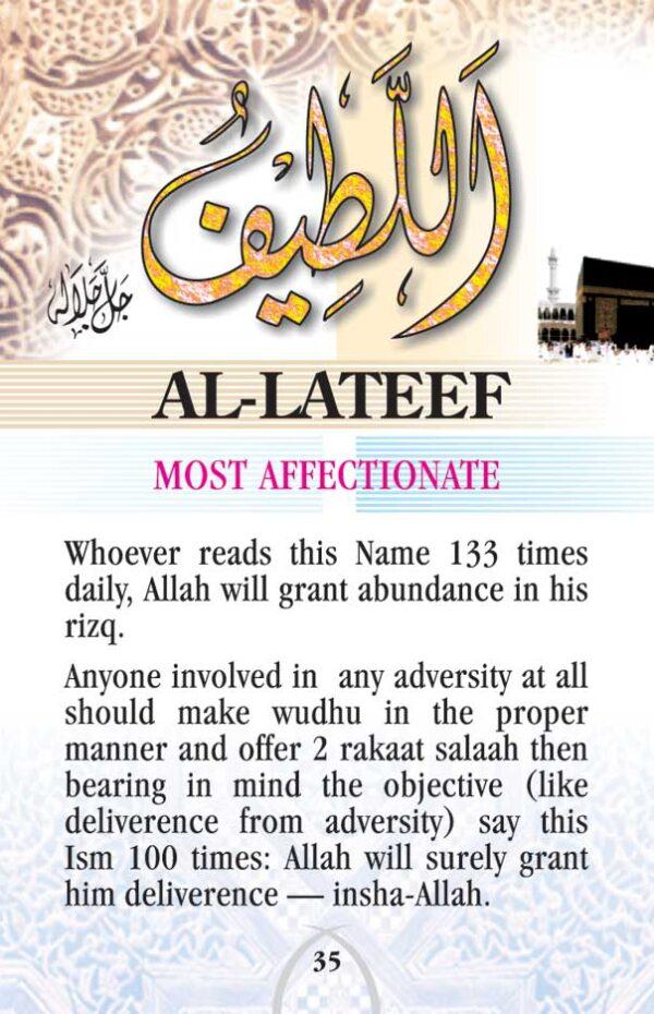 99_Names_of_Allah_Pkt_Eng_P-2