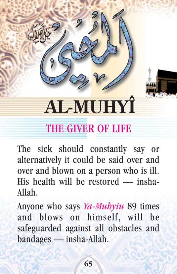 99_Names_of_Allah_Pkt_Eng_P-3