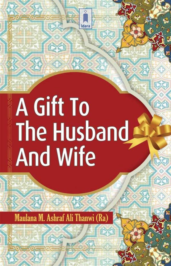 A-Gift-to-Husband-and-wife