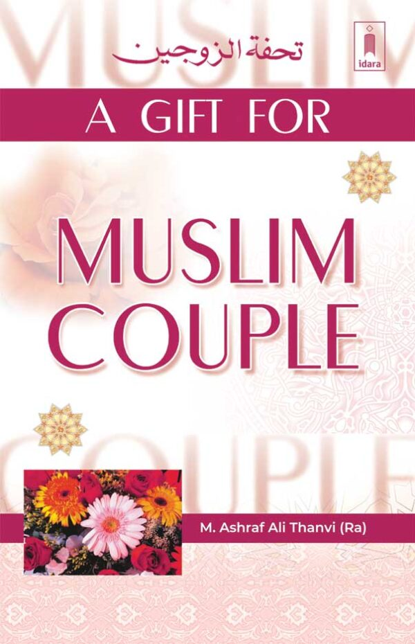 A_Gift_for_Muslim_Couple
