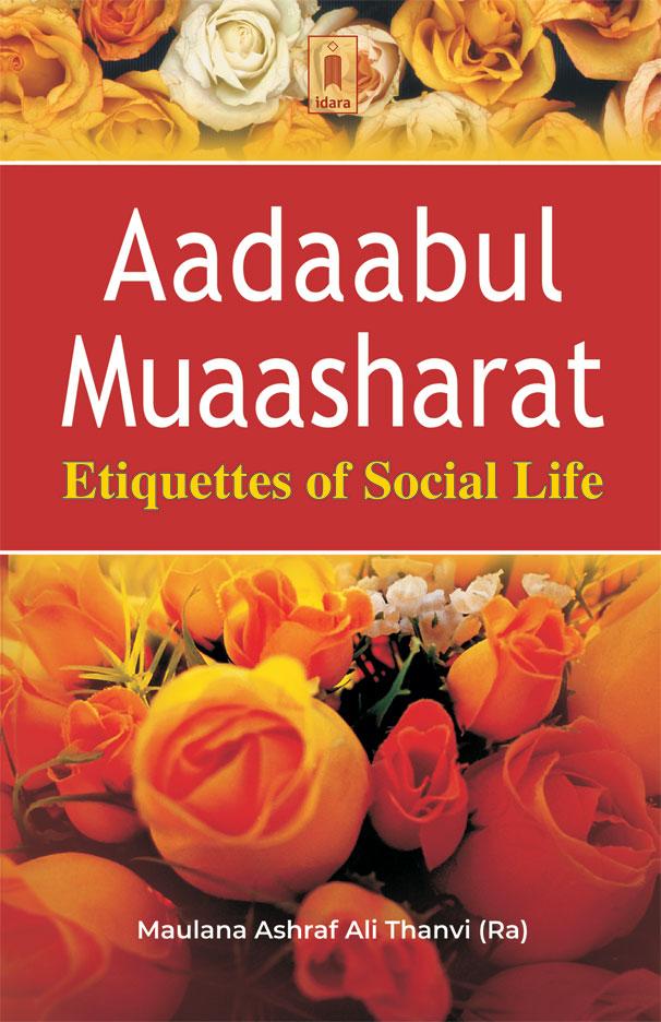 Aadaabul_Muaasharat_Eng