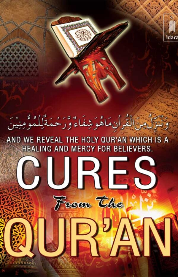 Cures_from_the_Quran_English