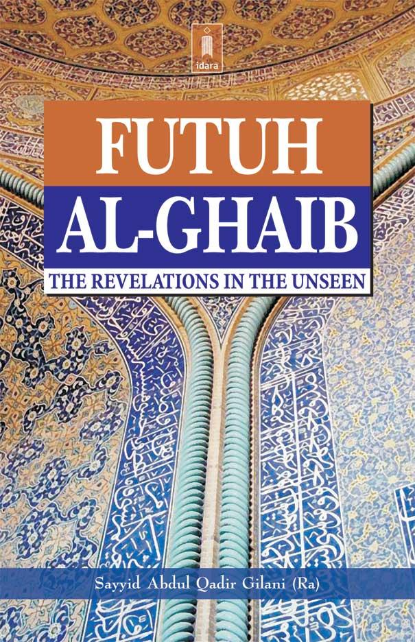 Fatuh-Al-Ghaib_English