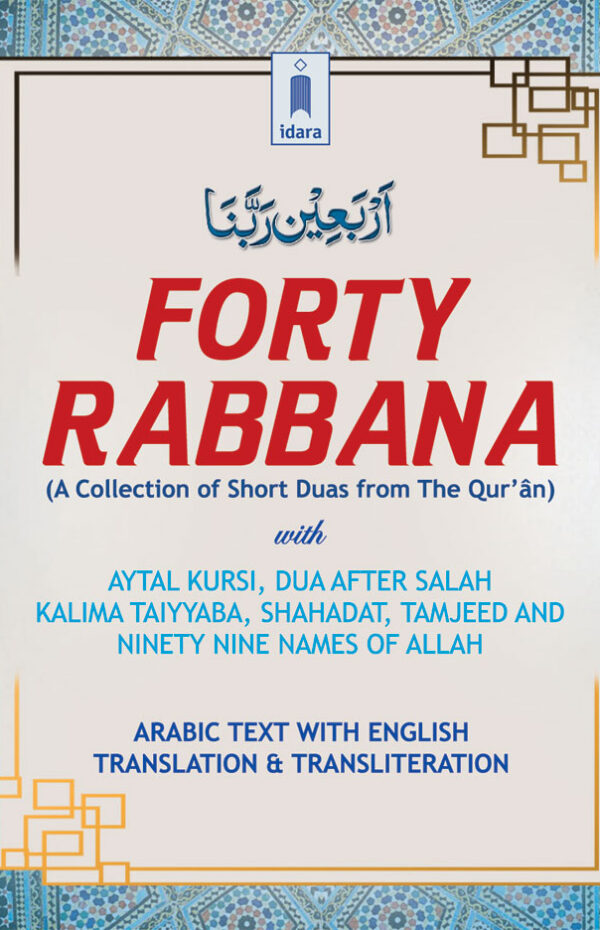 Forty_Rabbana_Colour_English_Pkt