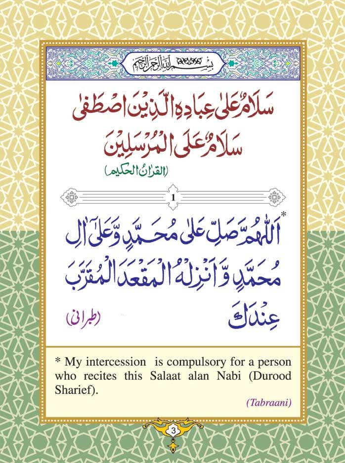 Forty_Salaat_Salaam_Arb-Eng_Pkt_P-1