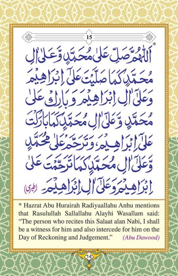 Forty_Salaat_Salaam_Arb-Eng_Pkt_P-2