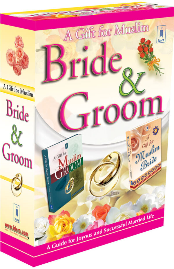 Gift_for_Muslim_Bride_Groom_Gift_Box_3D