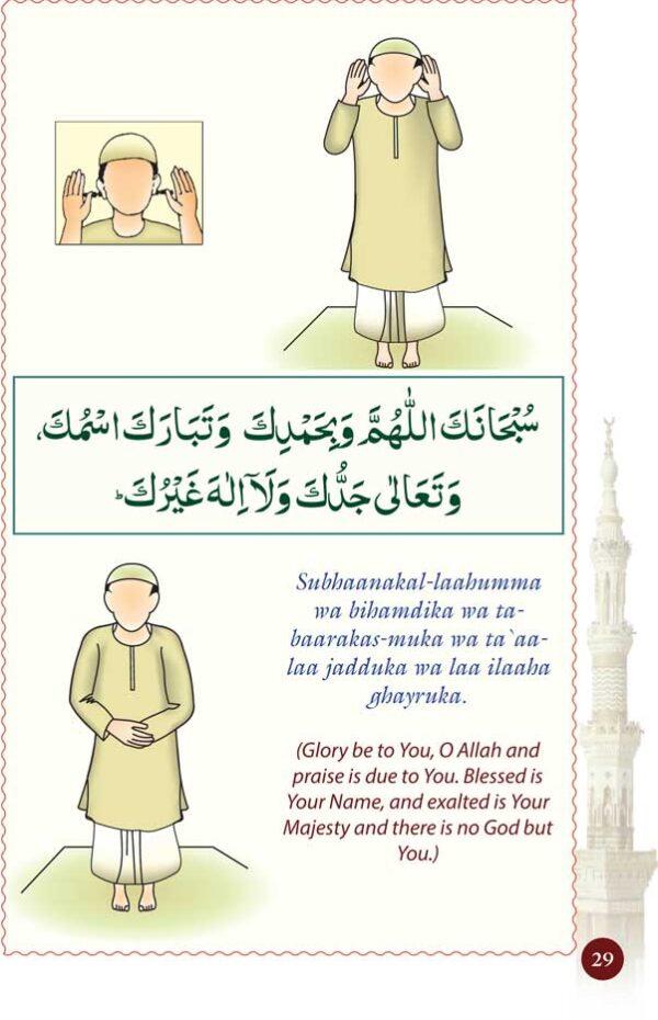 Guide_Book_for_Prayer_Colour_P-3