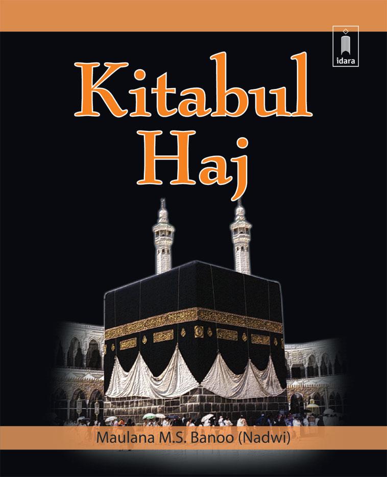 Kitabul_Haj_English