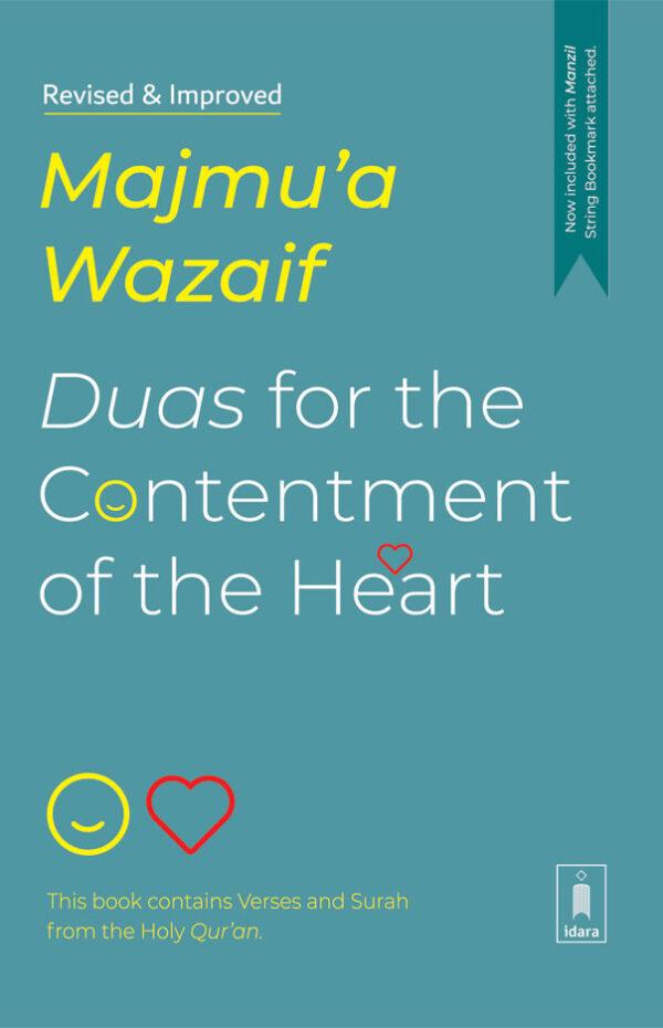 Majmua_Wazaif_Duas_for_Contentment_of_Heart_New