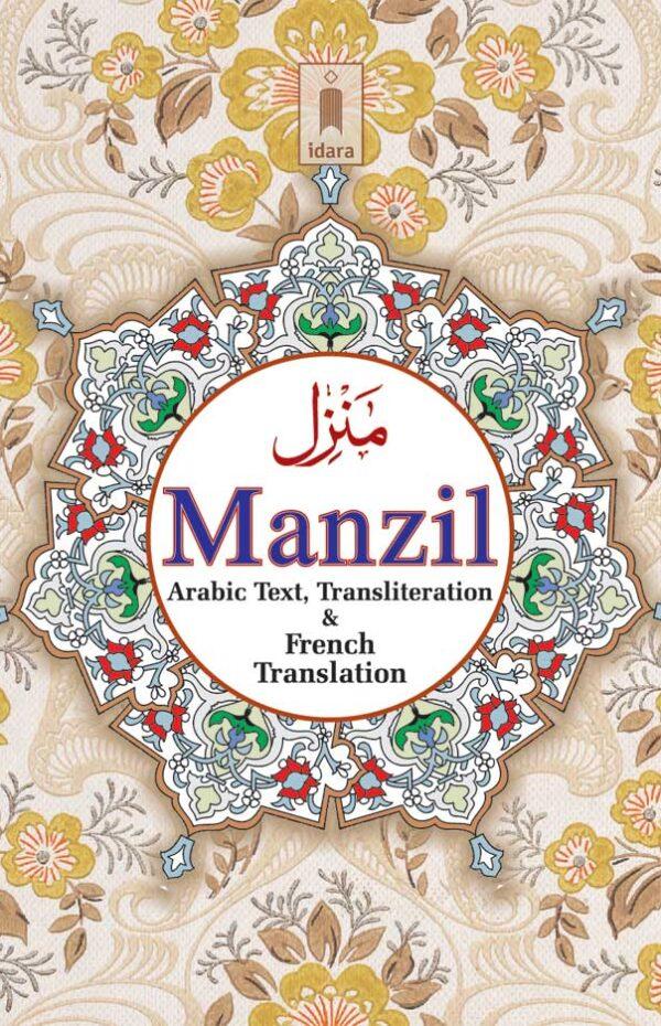 Manzil_French_Pocket