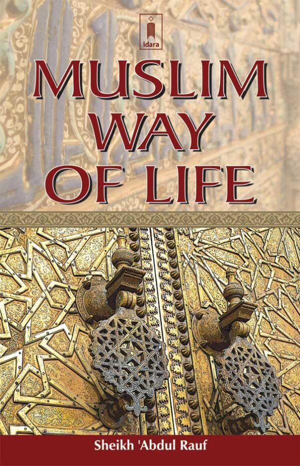 Muslim-Way-of-Life