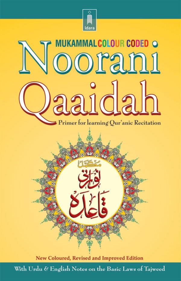 Noorani_Qaaidah_English_NEW_CC