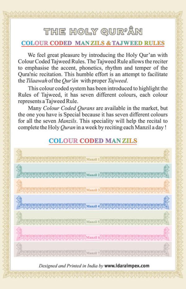 Quran_CC_23_idara_Page-1