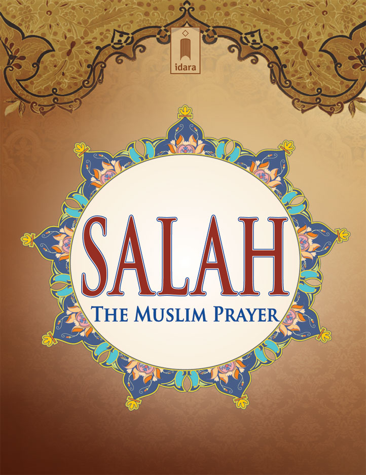 Salah_The_Muslim_Prayer