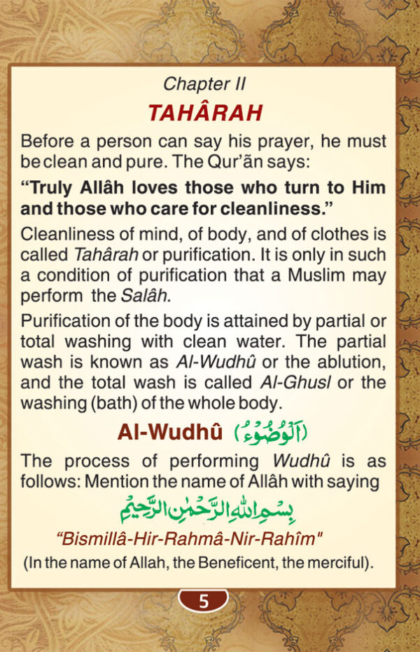 Salah_The_Muslim_Prayer_001