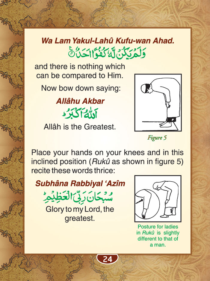 Salah_The_Muslim_Prayer_003
