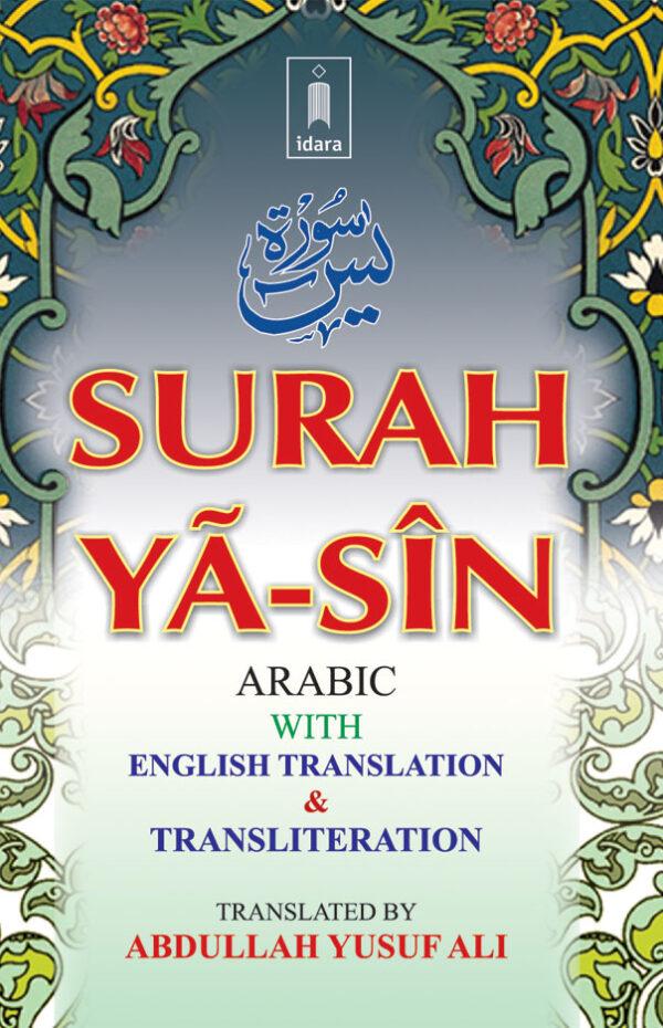 Surah-Yaseem-ARABIC_ENGLISH_Pocket