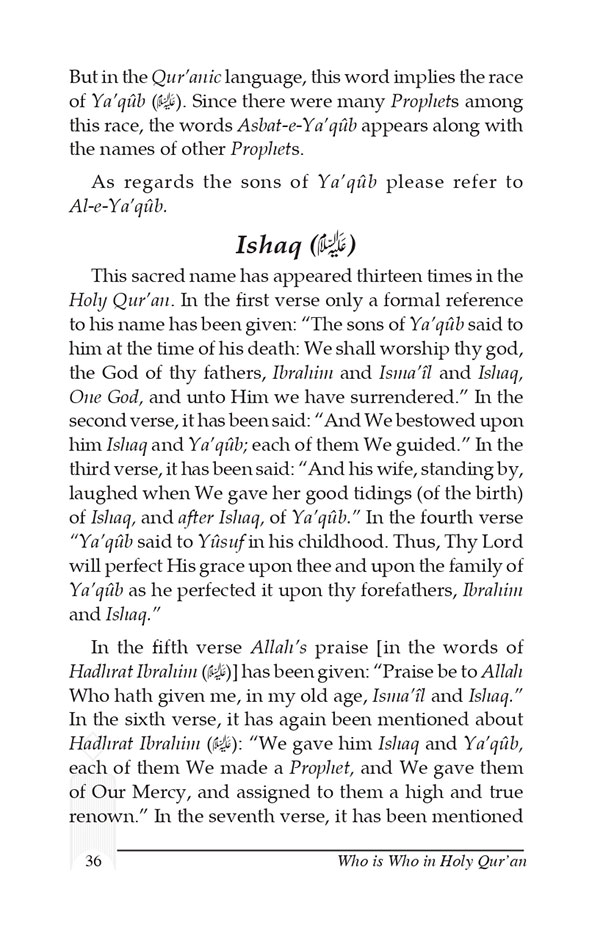 Who-is-Who-in-the-Holy-Quran_36