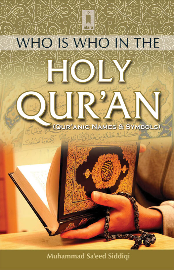 Who_Is_Who_in_the_Holy_Quran