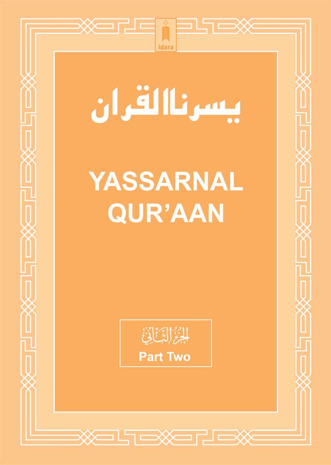 Yassarnal_Quran_Arb-Eng_Part-2