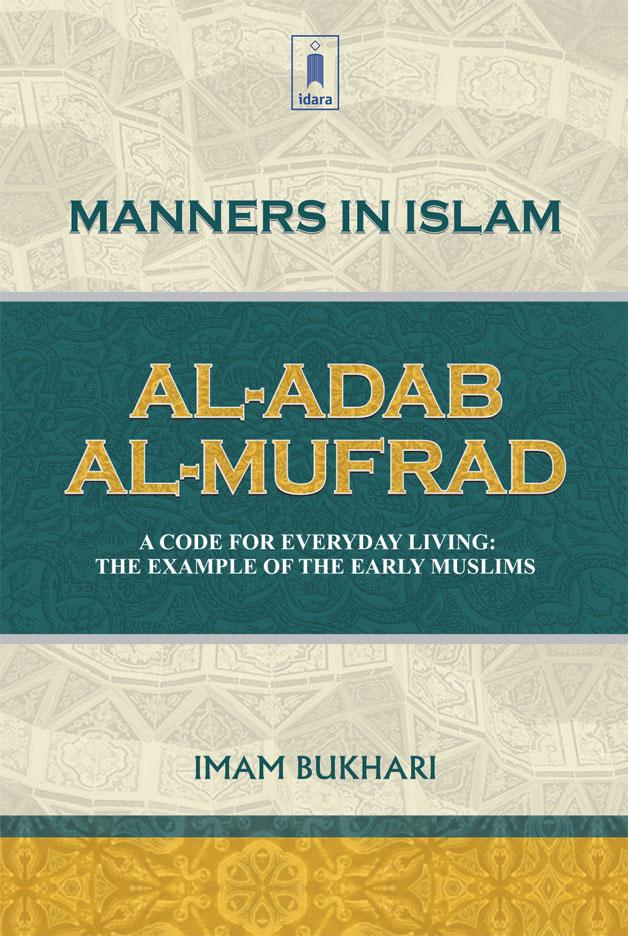 al-adabul-al-mufrad_Eng