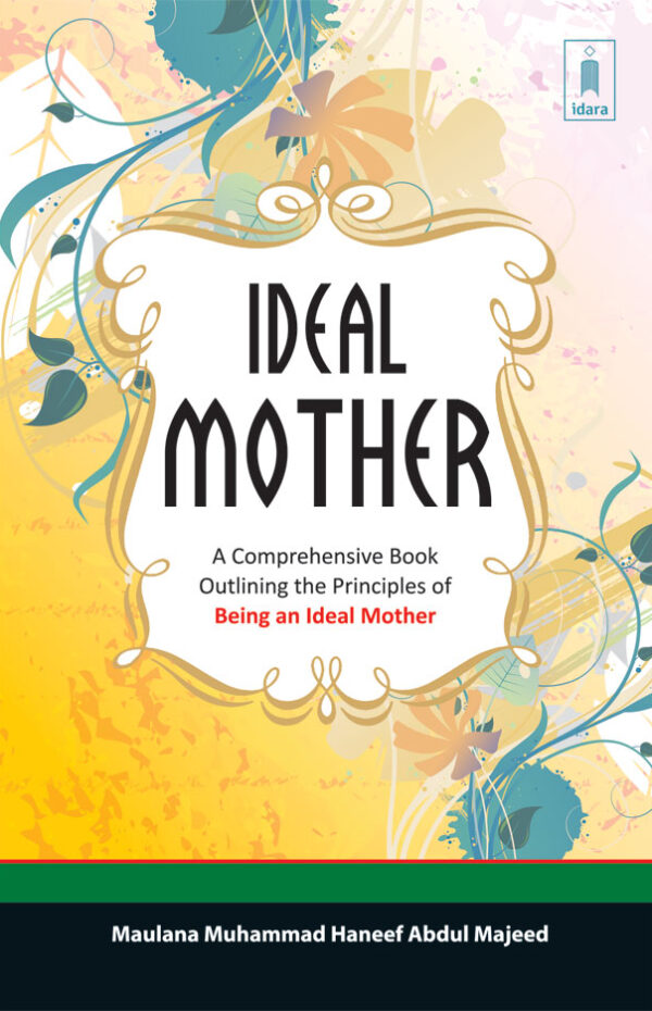 ideal_Mother