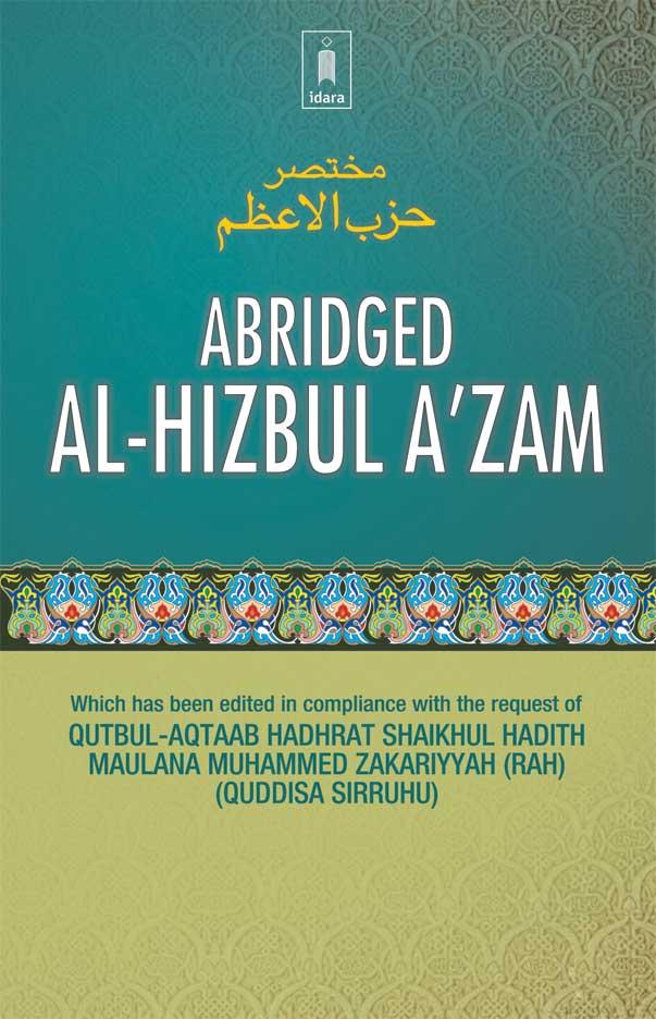 Abridged_Al_Hizbul_Azam_Eng