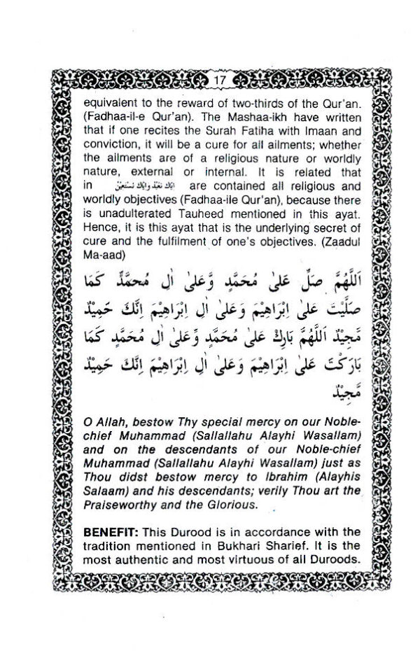 Abridged_Al_Hizbul_Azam_Eng_1