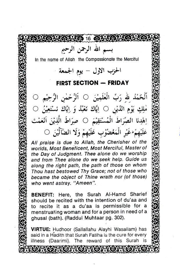 Abridged_Al_Hizbul_Azam_Eng_2