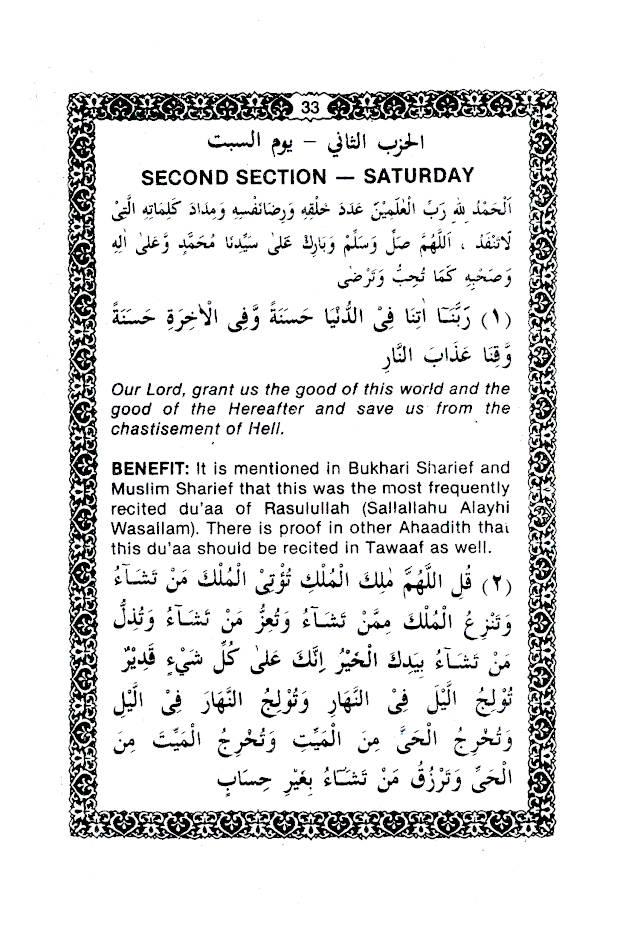 Abridged_Al_Hizbul_Azam_Eng_3
