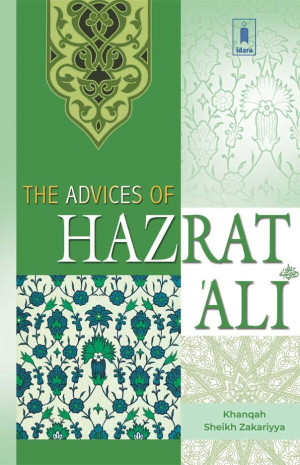 Advices of Hazrat Ali