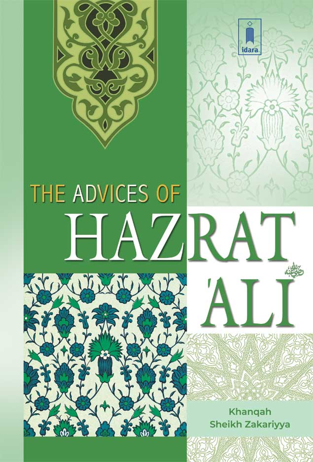 Advices_of_Hazrat_Ali
