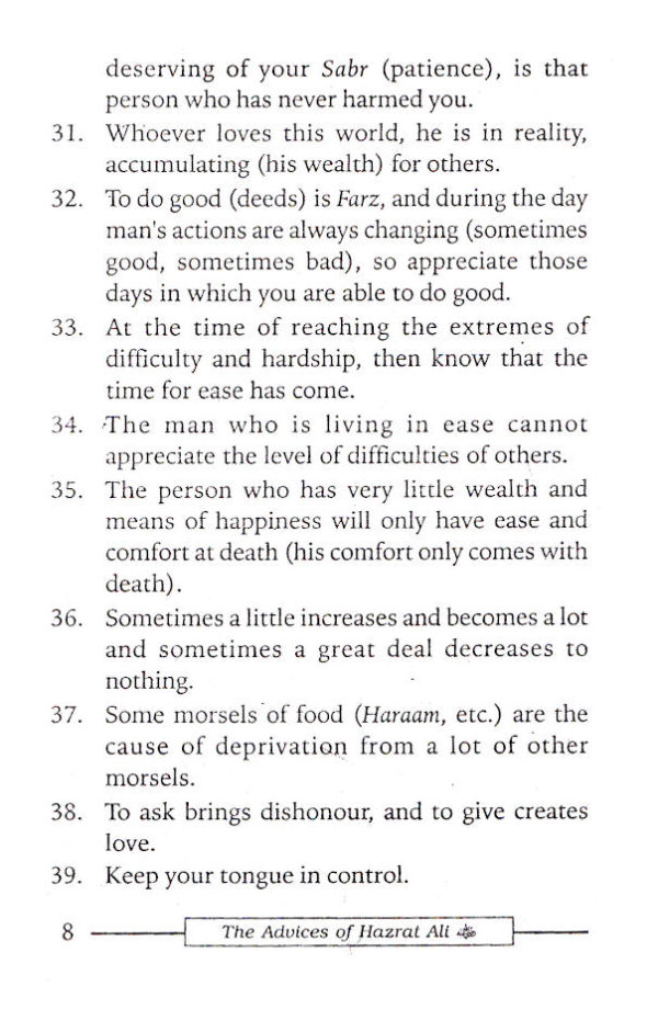 Advices_of_Hazrat_Ali_3