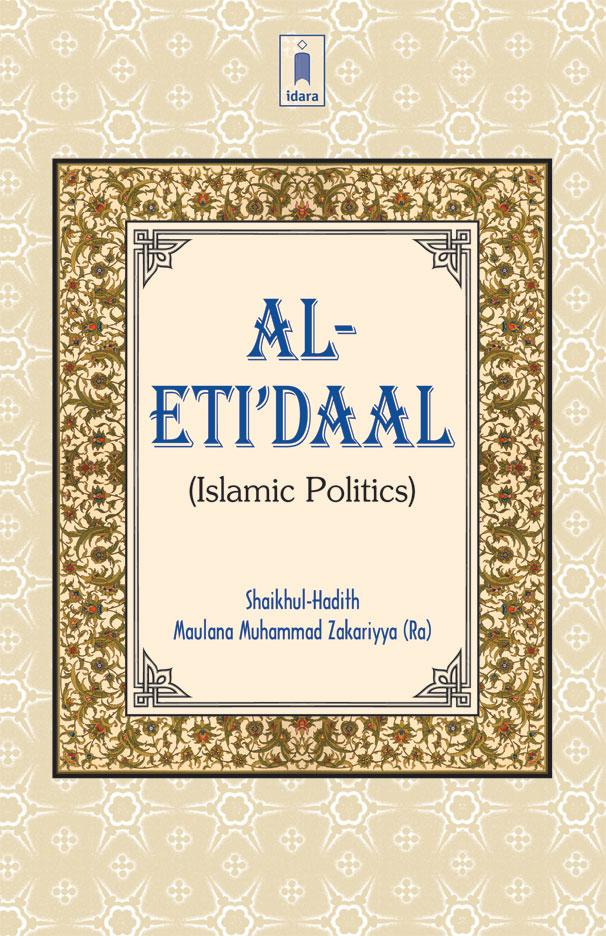 Al-Etidaal_Islamic_Politics_English