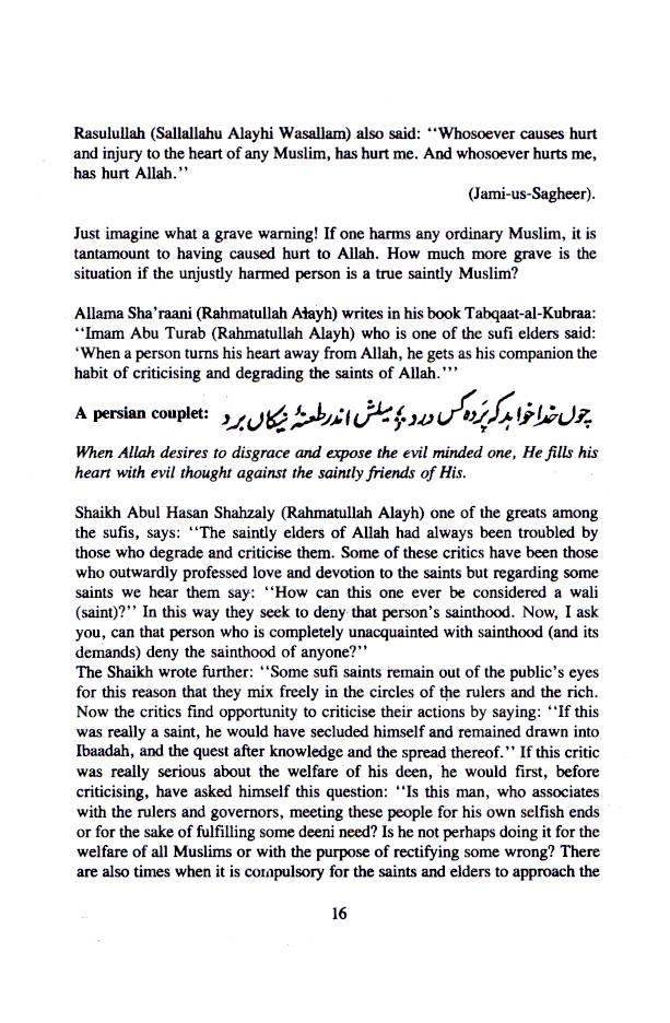Al-Etidaal_Islamic_Politics_English_1