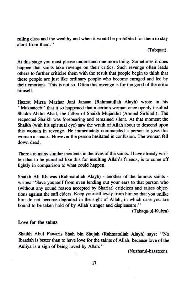 Al-Etidaal_Islamic_Politics_English_2