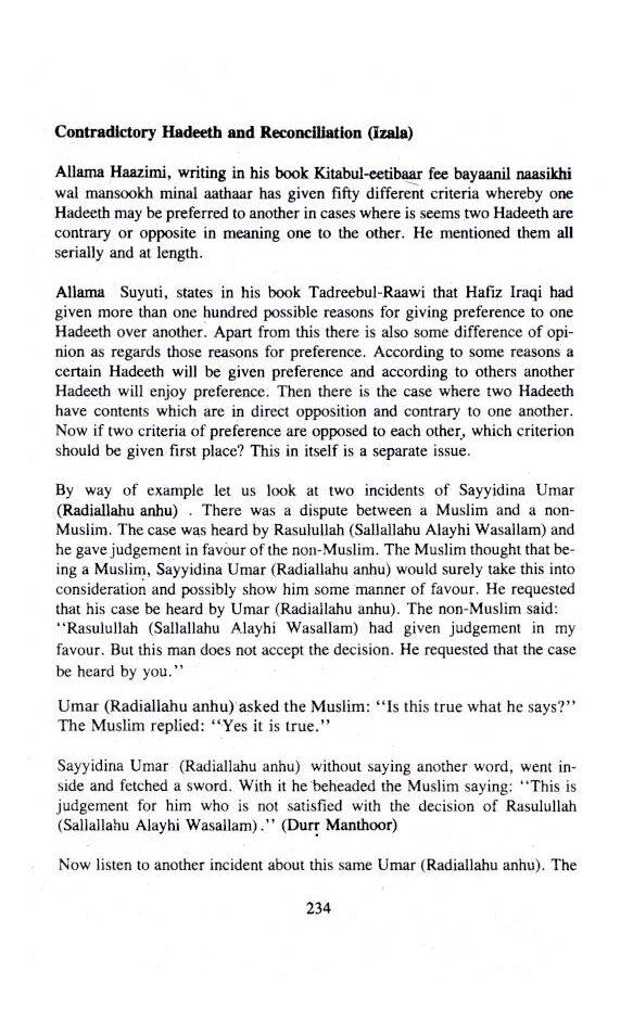 Al-Etidaal_Islamic_Politics_English_3