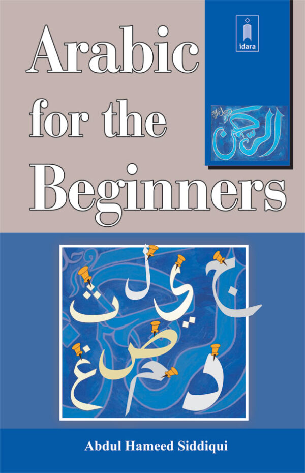 Arabic_for_the_Beginners