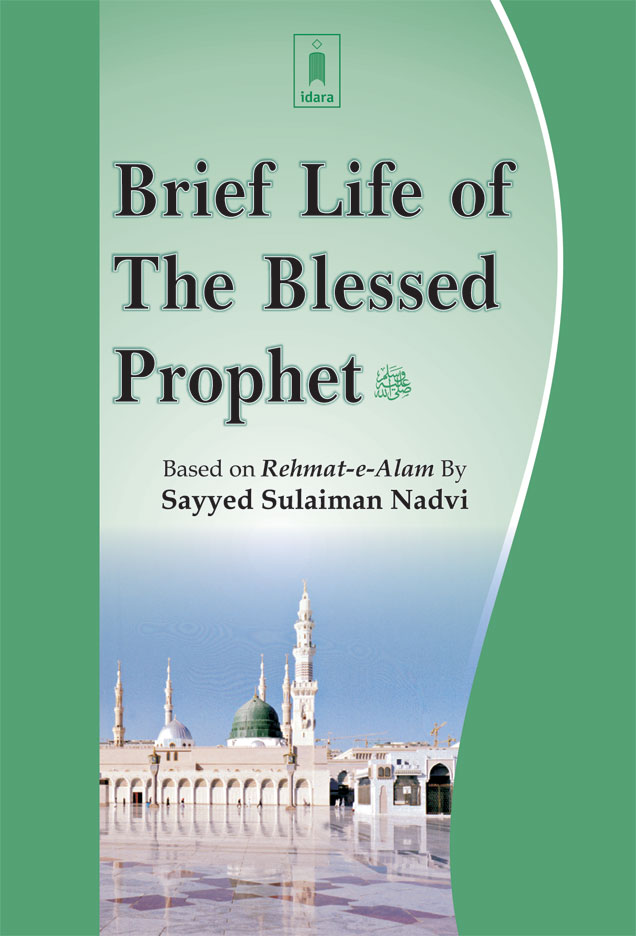 Brief_life_of_the_Blessed_Prophet
