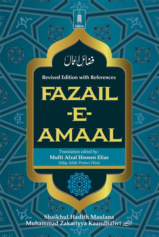 Fazail-e-Amaal_Vol-1_Eng_References
