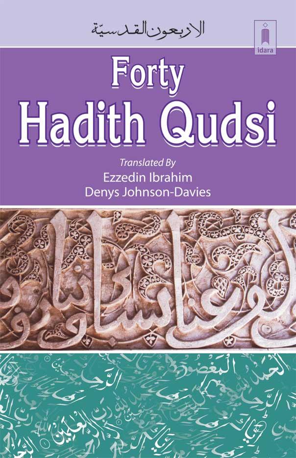 Forty_Hadith_Qudsi_An_Nawawi