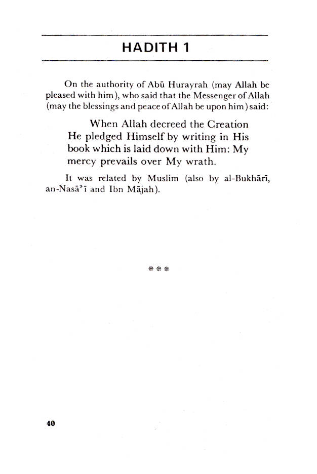 Forty_Hadith_Qudsi_An_Nawawi_1
