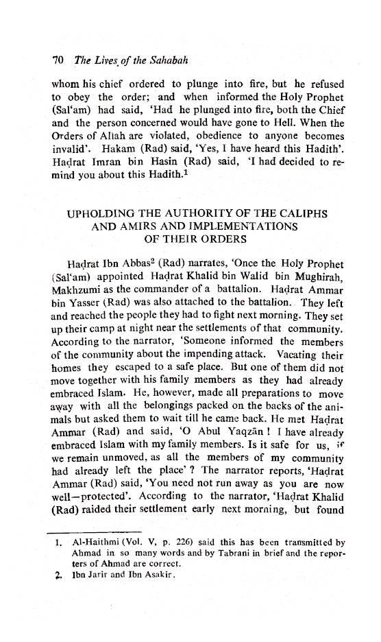 Hayatus-SahabahEnglish_Part-2_2