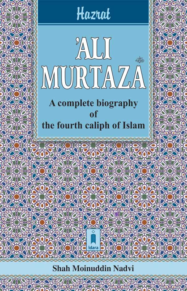 Hazrat_Ali_Murtaza_English