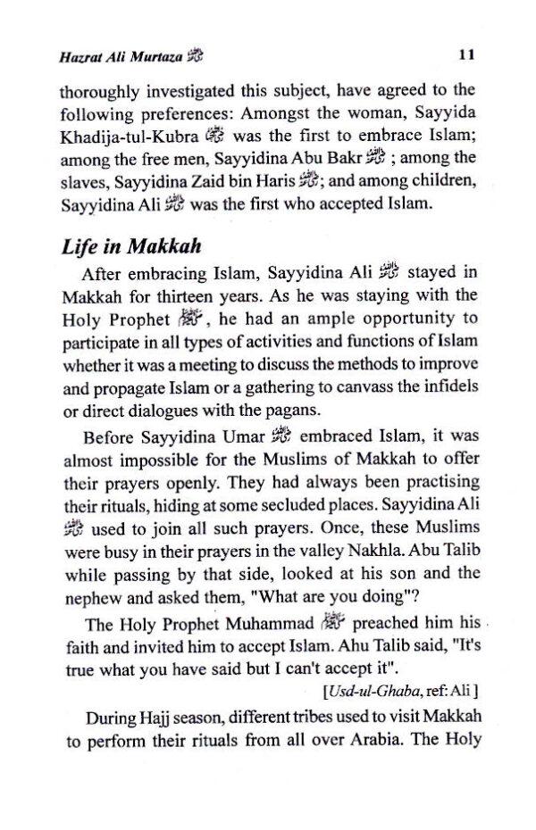 Hazrat_Ali_Murtaza_English_2
