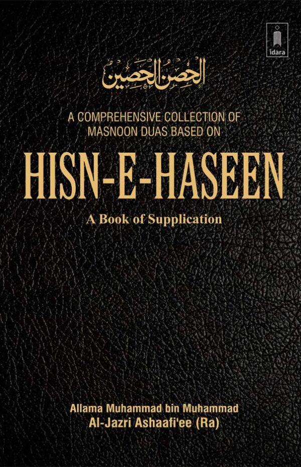 Hisne_Haseen_English_Black_HB