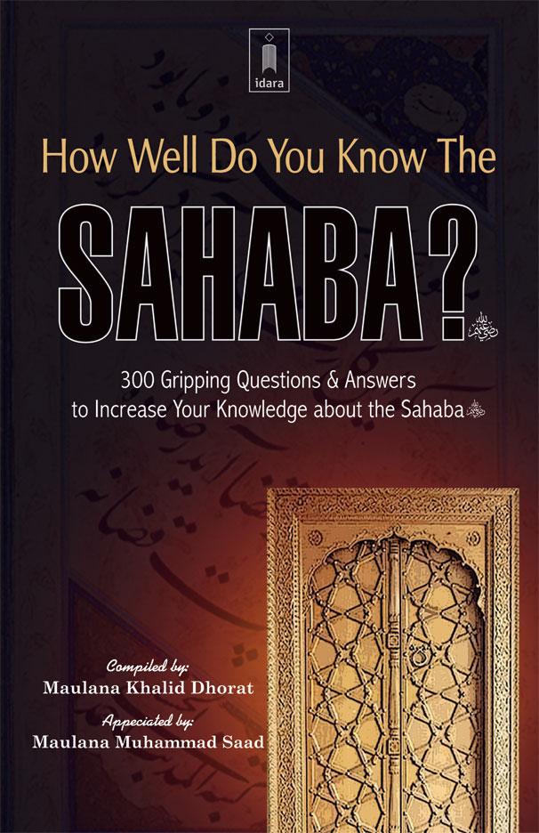 How_well_Do_you_know_Sahaba