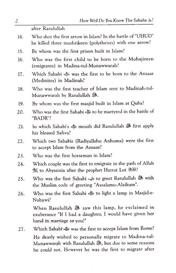 How_well_Do_you_know_Sahaba_2